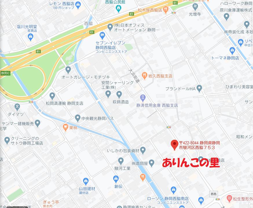 ありんこ 地図